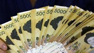 Ngân hàng trung ương Hàn quốc đóng băng lãi suất ở mức 0.5%