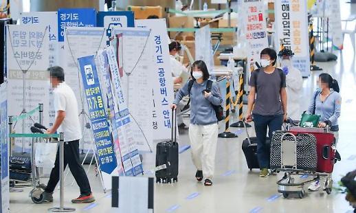 韩国新增60例新冠确诊病例 累计13672例