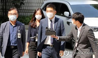 검언유착 의혹 이동재 전 채널A 기자 구속심사 출석