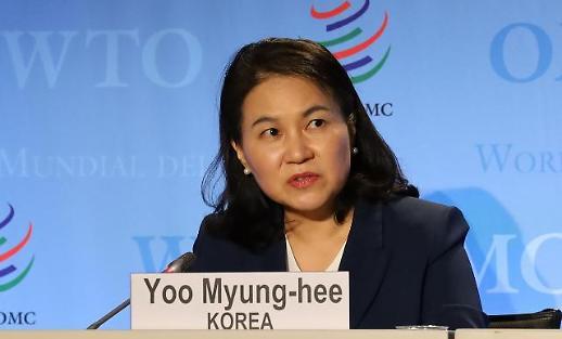 韩国世贸组织总干事候选人发表参选理念