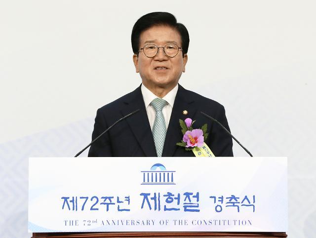 朴炳錫国会議長「憲法改正は来年までが適期」・・・南北国会会談開催も ...