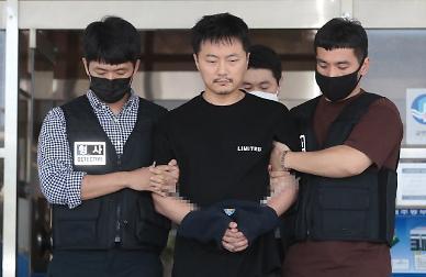 미성년자 성착취 37세 배준환 신상공개...피해자에 죄송
