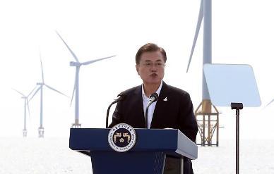 文 대통령 그린뉴딜 전북 3번째 특산물…해상풍력으로 지역경제 활성화