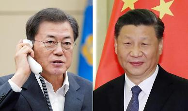 시진핑, 문재인 대통령에 폭우 피해 위로 감사드린다