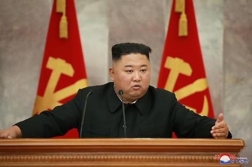 金正恩主持召开中央军委扩大会议 提倡加强战略威慑能力