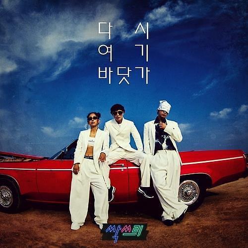 """""""怪物新人""""SSAK3出道在即 单曲横扫韩国音乐排行榜"""