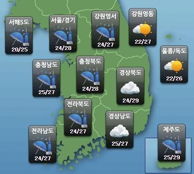 [오늘의 날씨 예보] 전국 비내리다가 오전에 그쳐…미세먼지 좋음