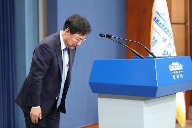 '부동산 브리핑 소동' 강민석 靑대변인 사표···노영민 실장, 즉각 반려