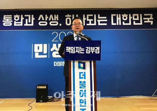 """김부겸, 경북기자단 간담회에서 """"대구·경북 행정통합 지원"""""""