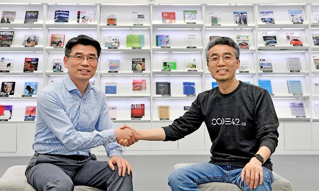 """기아차-코드42, 모빌리티 전문 기업 퍼플엠 설립…""""EV 기반 혁신 가속"""""""