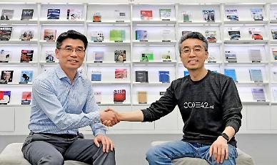 기아차-코드42, 모빌리티 전문 기업 퍼플엠 설립…EV 기반 혁신 가속