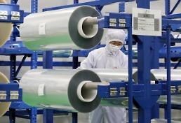 .SK Innovations subsidiary ready for mass production of flexible cover windows.