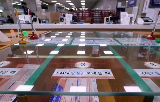 疫情促邮政业务加速衰落 韩上半年邮件量创历史最大降幅