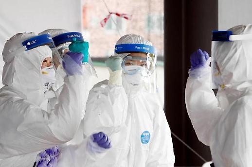 韩国新增26例新冠确诊病例 本土新增创73天来最低纪录
