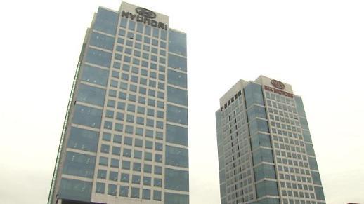 现代起亚汽车23日发布二季度业绩报告 营业利润或同比大幅缩水