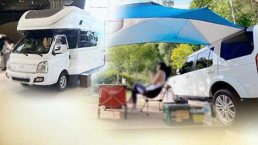统计:上半年韩改装露营车数增长约3倍