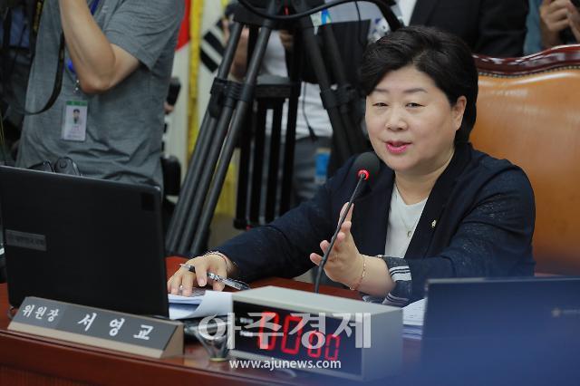 [포토] 발언하는 서영교 국회 행정안전위원장