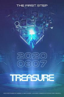 YG娱乐新男团TREASURE下月7日出道