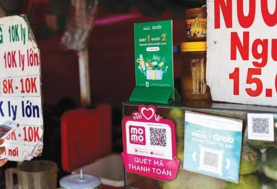 베트남, 전자금융거래 가파른 성장세 예상