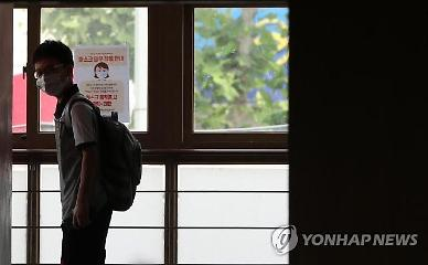 [속보] 코로나19로 전국 22개교 등교 중지…19일 만에 두 자릿수