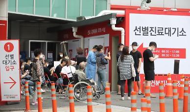[속보] 서울 관악구 사무실발 확진자 1명 추가…누적 33명