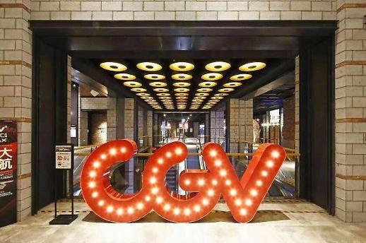 CGV星聚汇21家在华影院时隔半年复工营业