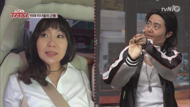 정주리, 출산 40일만에 복귀한 이유는 박나래·이국주 때문?