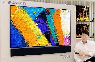 LG전자, 갤러리 디자인 사운드바 출시…TV처럼 벽에 밀착