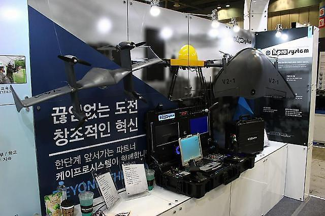 LG Electronics works with LIG Nex1 to produce military drone motors