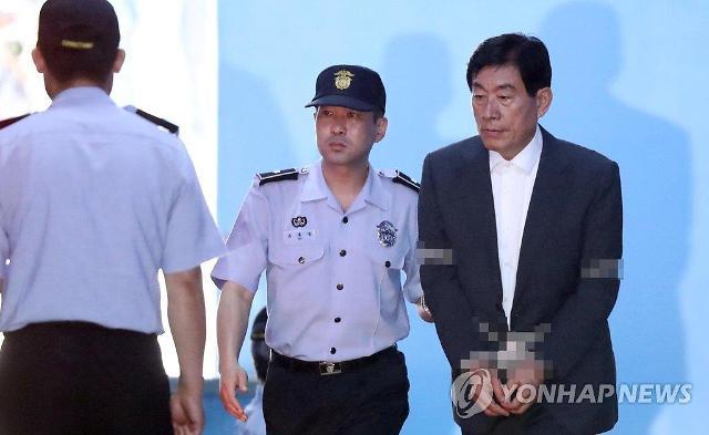 국정원 정치공작 원세훈 항소심서도 징역 15년 구형