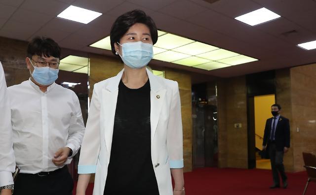 민주, 공수처장 후보추천위 위원에 박경준 변호사 선임