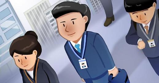 6月韩40多岁人口就业率创21年来同月最低