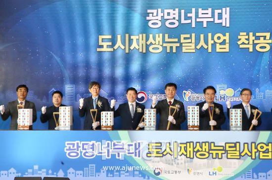 """박승원 시장 """"주민 주도 삶터 지속되도록 도시재생 최선 다하겠다"""""""