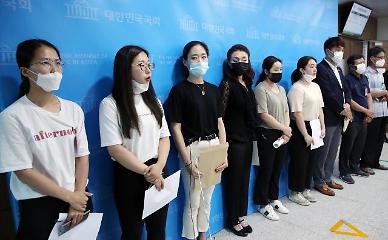 컬링 팀킴, 걱정과 불안의 하루하루... 부당 대우 관련자 처벌 호소