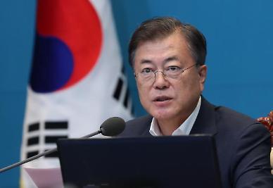 민간 투자 독려하는 文, CVC 신속 도입 관건…부처 간 이견으로 '제자리걸음'(종합)