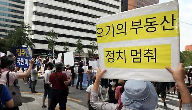 김상훈 文 임기, 서울 재산세 30%↑ 가구 14.2배 늘어