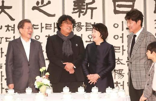 文体部将制定新韩流振兴计划 实现韩流新飞跃