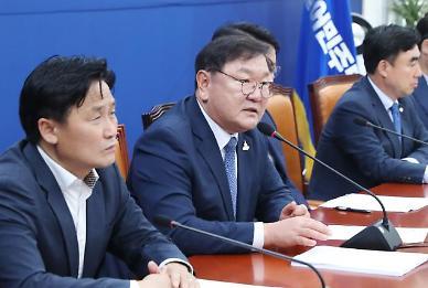 김태년 행정수도완성특위 구성 제안…여야 결단으로 가능