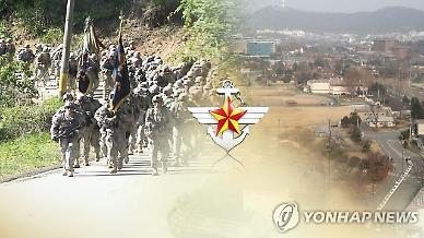 [속보] 국방부 한·미연합훈련 코로나19 고려해 방안 협의 중