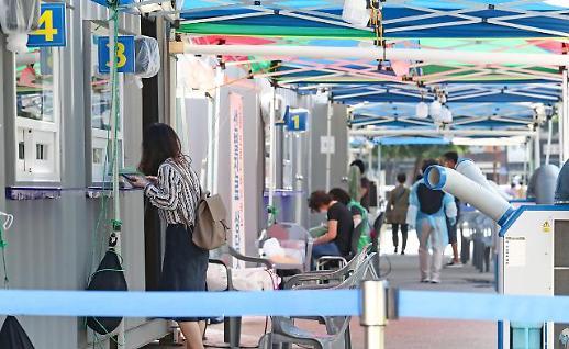 韩国新增45例新冠确诊病例 累计13816例