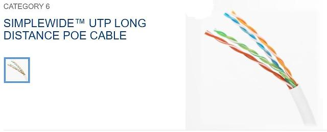 LS Cable unveils new LAN cable capable of doubling transmission distance