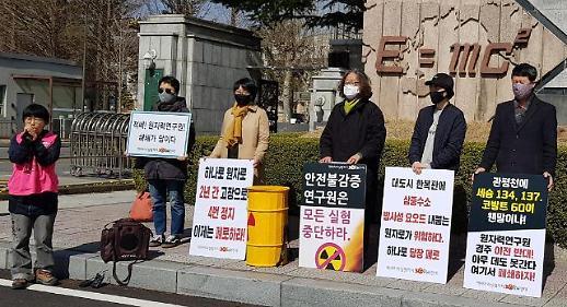 大幅削减预算致韩国原子能研究指标排名跌至10名以外