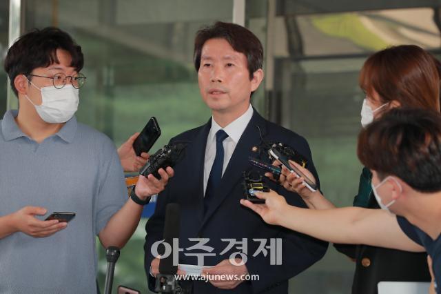 """[청문 D-2] 통일부 중심 대북정책 구상 밝힌 이인영, """"가족 큰 의혹은 규명""""(종합)"""