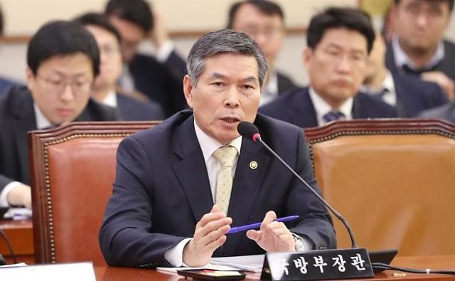 [김정래의 소원수리] 정경두號 육사 이전 논의?... 육방부 척결기조 해도해도 너무한다