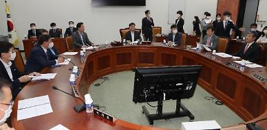 박지원 인사청문회 증인 1명 채택…고액 후원자 이건수