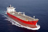 韓国造船海洋、中型PC船2隻の受注に成功…860億規模