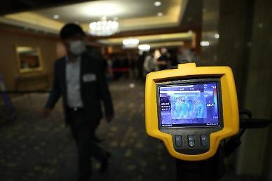 유엔, 韓 단체의 北 열화상카메라 지원 제재면제…통일부 반출 승인 필요