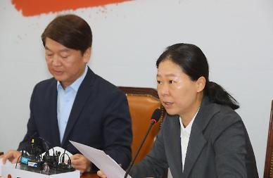 권은희 통합당과 손 못 잡을 이유 없다