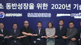 한국산업기술진흥원, 코로나 위기 어려움 겪는 중소기업에 기술나눔 지원