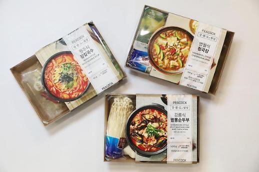 疫情下韩半成品净菜市场发展迅速 各大企业欲分一杯羹
